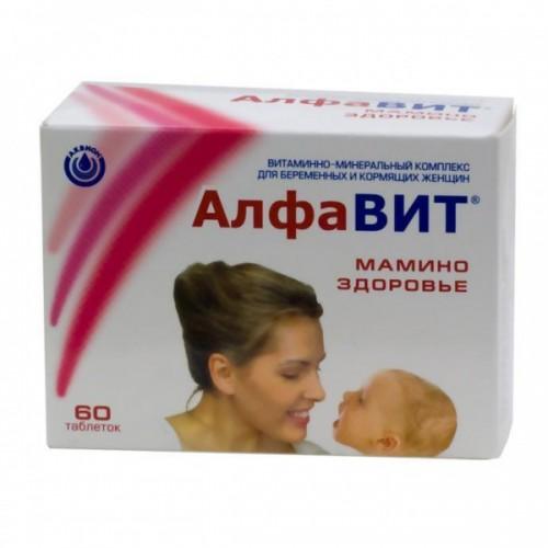 Отзывы о витаминах для беременных алфавит мамино здоровье отзывы
