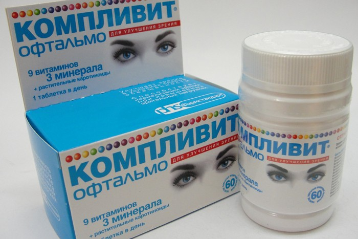 офтальмо-