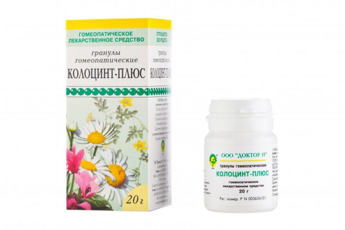 lechenie-zaporov-vizvannih-priemom-analgetikov