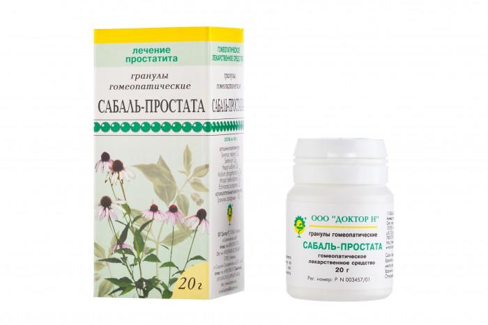Препараты для лечения простатита гомеопатические
