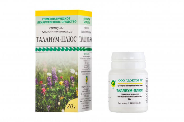 Гомеопатия. Препараты