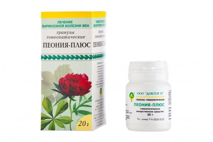 Гомеопатическая аптека «Ганнеман» - гомеопатические ...