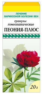арника монтана с6 инструкция - фото 11